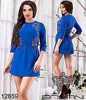 Короткое перфорированное платье с пояском.