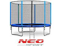 Батут NeoSport 183 см с сеткой и лесенкой