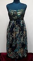 Сарафан молодежный гипюровый  с голубыми и зелными цветами, 42-44 размер