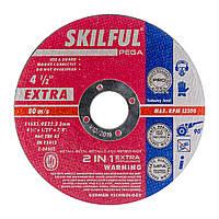 Круг отрезной по металлу 115 x 1.0 x 22.2 SKILFUL + по нержавейке | абразивные круги ТМ Скилфул