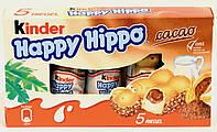 FERRERO Kinder Happy Hippo, фото 1