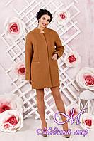 Элегантное женское демисезонное пальто светло-коричневого цвета батал (р. 44-62) арт. 997 Тон 7