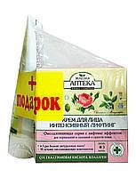 Крем для лица Зеленая Аптека Интенсивный лифтинг для нормальной и сухой кожи - 50 мл. + Подарок