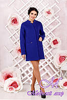 Элегантное женское демисезонное голубое пальто батал (р. 44-62) арт. 997 Тон 8