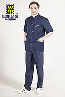 Медицинский костюм с воротником стойкой цветной