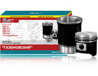 Поршнекомплект ГАЗ-24 (Г+П+п/палец+стоп.кольца)