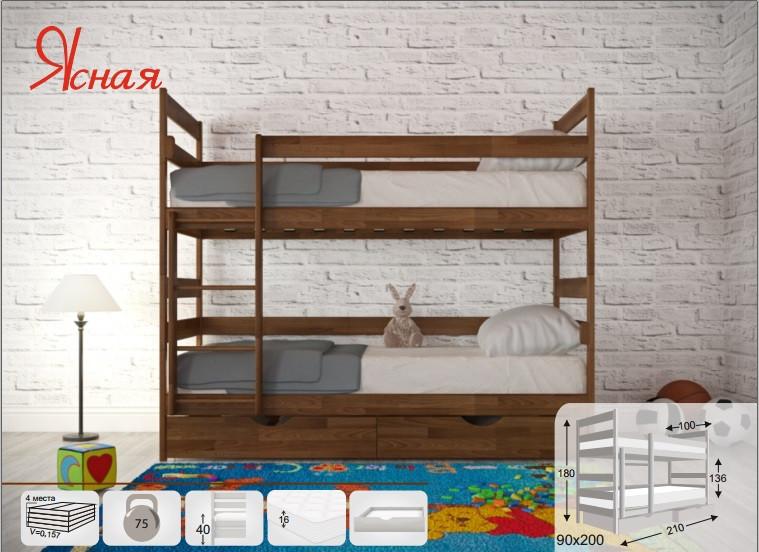Двухъярусная деревянная кровать Ясная фабрика Олимп