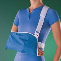 Ортез на плечевой сустав Oppo 3187