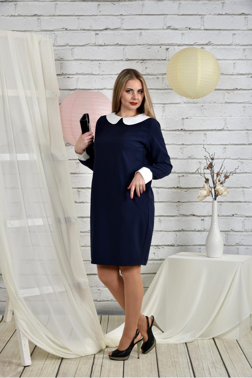 d16b7521d46a60e ... Женское строгое классическое платье 0446 цвет синий размер 42-74 /  батальное, ...