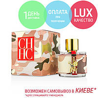 Carolina Herrera CHCH Africa Limited Edition. Eau De Toilette 100 ml/Туалетная вода CHCH Африка 100мл