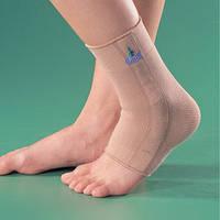 Биомагнитный голеностопный ортез Oppo 2601