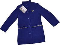 Пальто Шарлота детское для девочки