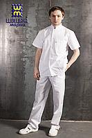 Белый костюм медицинский