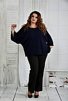 Женская блуза свободного кроя 0412 цвет синий размер 42-74