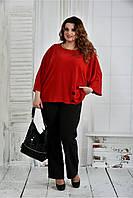 Женская блуза свободного кроя 0412 цвет красный размер 42-74