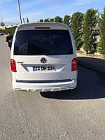 Volkswagen Caddy 2015+ Накладка на задний бампер под покраску