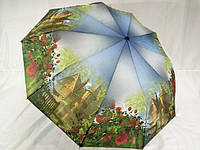 Зонт сгородами полуавтомат № 09 от Mario