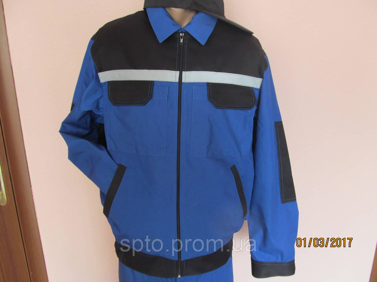 Костюм рабочий со светоотражающей лентой синего цвета, размер 48-50