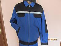 Костюм рабочий со светоотражающей лентой синего цвета. Брюки + куртка