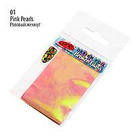 Фольга Broken Glass с эффектом битого стекла Pnb 01 розовый жемчуг
