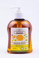 """Жидкое мыло для рук с медом и прополисом """"Зеленая аптека"""", 300мл."""