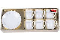 382-109Кофейный набор фарфоровый: 6 чашек 90мл + 6 блюдец