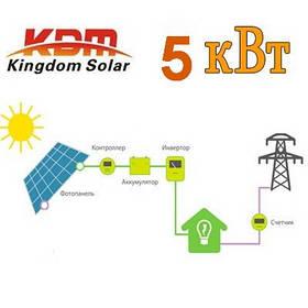 Солнечная гибридная станция 5 кВт