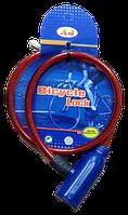 Замок велосипедний 6*750 мм