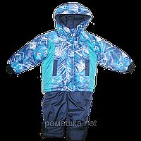 Детский весенний осенний комбинезон р. 86 для мальчика куртка и полукомбинезон на флисе 2611 Бирюзовый