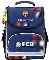 Рюкзак школьный каркасный (ранец) 501 FC Barcelona  BC17-501S