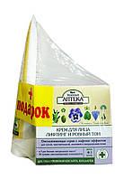 Крем для лица Зеленая Аптека Лифтинг и Ровный тон для сухой и чувствительной кожи - 50 мл. + Подарок