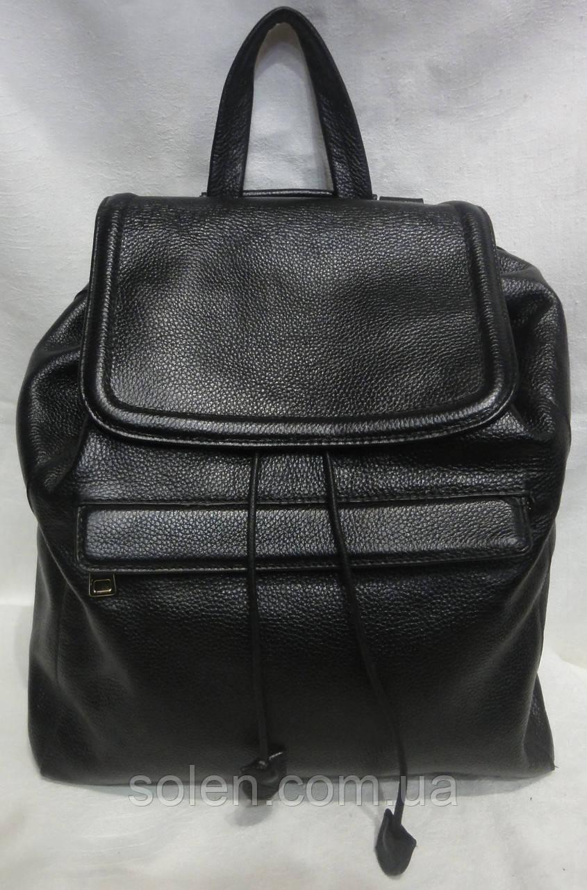Стильный кожаный рюкзак.
