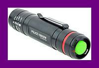 Тактический фонарик Police BL- T613-T6 158000W, фото 1