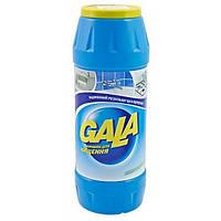 Чистящее средство Гала 500г хлор