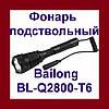 Фонарь подствольный Bailong BL-Q2800-T6 15000W