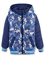 Демисезонная куртка2 синяя, р.110-128