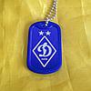 Комплект армейских жетонов. Гравировка на заказ. Синий.