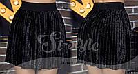 Плиссированная бархатная юбка мини