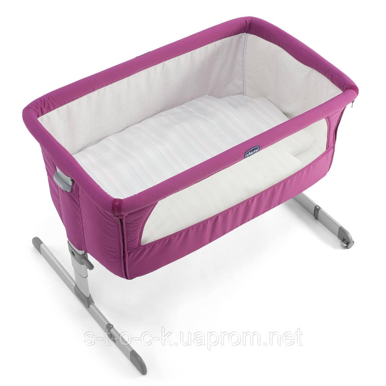 Детская кроватка Chicco Next 2 Me. Цвет: Фуксия
