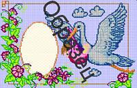 Схема для вышивки бисером «Метрика малыша под фото»