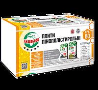 Пенопласт EPS 80 Anserglob, (15 кг/м3)