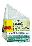 Крем для лица Зеленая Аптека Матирование и Ровный тон для комбинированной и жирной кожи - 50 мл. + Подарок