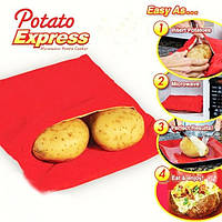 Мешок-рукав для запекания POTATO EXPRESS //  POTATO 519