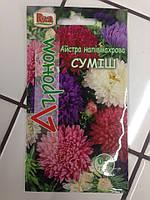 Семена Астра полухмаровая 0.3гр