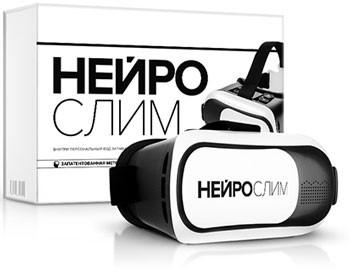 Нейрослим - методика гипноза для похудения. Цена производителя. Фирменный магазин.