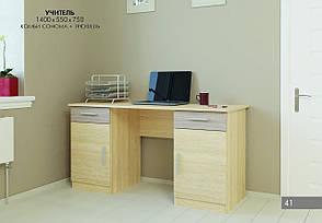 Письменный стол Учитель, фото 3