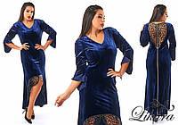 Красивое синее  вечернее платье батал, отделка эко-кожа. Арт-2082/21