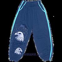 Детские спортивные штаны, плотный трикотаж, р. 116, Турция Синий