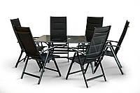 Комплект садовой мебели из алюминия 6 кресел + стол
