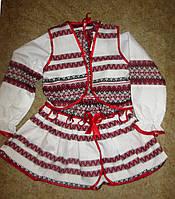 Украинский костюм с жилетом на девочку на прокат